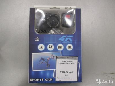 Экшн видеокамера SportsCam 4К M4R
