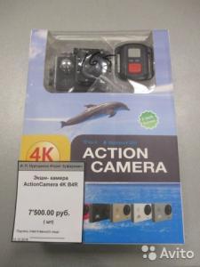 Экшн видеокамера Action Camera 4K B4R