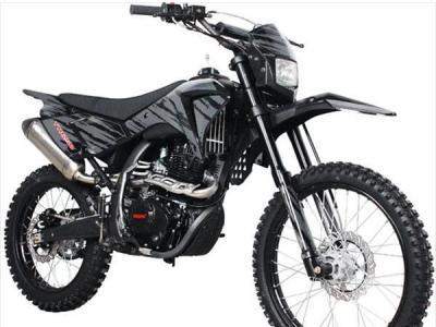 Мотоцикл IRBIS TTR 250