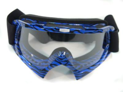 Очки 815-7 оправа синяя линза прозрачная