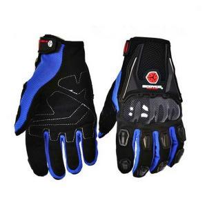 Перчатки Scoyco МС09 (M) синие